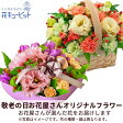花キューピット【母の日おまかせギフト】mt20yr-map003【おまかせ】 アレンジ