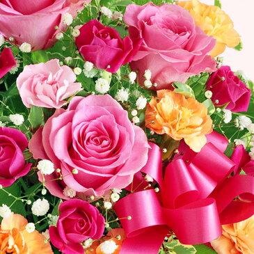 花キューピット【母の日 ギフト】ピンクリボンのアレンジメントmt01yr-521305 女性 お母さん ママ 母 祖母 誕生日 プレゼント カーネーション