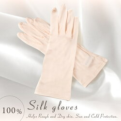 estshopハンドケアシルク手袋Silk100%おやすみスキンケアグローブ