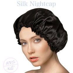 シルクナイトキャップ絹100%寝ながら美髪ケア