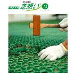 積水化学工業エスロンB2M芝想いMマットタイプ芝生保護材529X529X16mm(16枚入り)