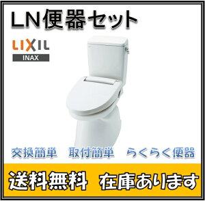 【送料無料】 LIXIL INAX イ...