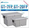 前澤化成工業 床置型 FRP製 グリーストラップ GT−20FP  容量20L (GT-20Fの後継品)