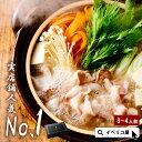 【実店舗人気No.1】 イベリコ豚 しゃぶしゃぶ セット (...
