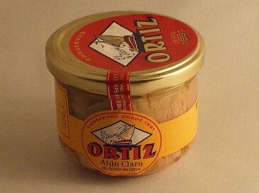 ORTIZ★スペインの高級メーカー【オルティス社】キハダマグロのオリーブ油漬け大西洋で水揚げされた風味豊かなマグロです。