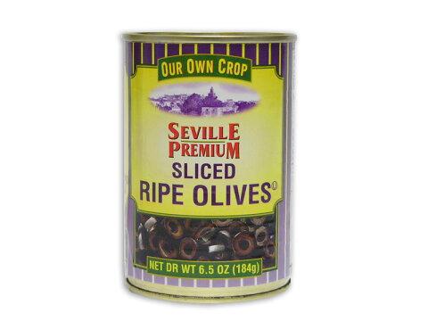 特売♪【ブラックオリーブ(スライス)】スペイン産★お料理に便利な黒オリーブのスライスタイプです。