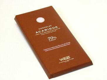 【WEISS】タブレット ノワール・アカリグア 100g (カカオ豆入り・カカオ70%)、フランス産高級チョコレート【ヴェイス社】★新パッケージ・新商品★