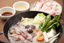 イベリコ ベジョータ バラ スライス すき焼き用 800g(約4-5人前) お肉 すき焼き鍋 豚肉 黒豚 スエヒロ家 ギフト イベリコ豚 ばら肉 お中元 ギフト グルメ 食品 プレゼント 3