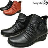 ブーティー Airy step エアリーステップ本革 レザー ショートブーツ コンフォート ミセス1172 送料無料 新作
