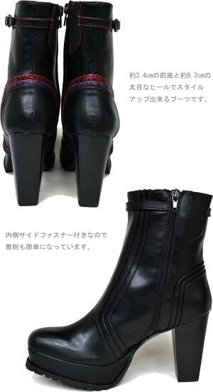 ヨースケYOSUKE厚底ブーツショートブーツレディース全4色22.5cm-24.5cm2600907