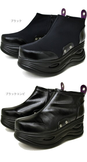 ヨースケYOSUKE厚底ブーツショートブーツハイソールレディース厚底スニーカー2601811