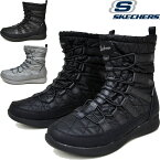 スケッチャーズ Skechers Boulder-East Stone ショートブーツ レディース 23cm-25cm 49806