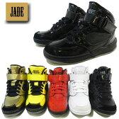 JADE ジェイドキッズ ダンスシューズ 子供靴JW1001 送料無料