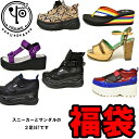 【期間限定クーポンで5%OFF】 ヨースケ YOSUKE 福袋 スニーカー サンダル 2足セット 厚 ...