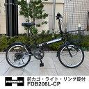 【アウトレット/現品限り】【本州送料無料】折りたたみ自転車 ...