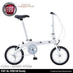 【送料無料】FIAT(フィアット)14インチAL-FDB140レッド超軽量アルミフレームコンパクト折りたたみ自転車[防錆チェーン/ステンレススポーク/スリックタイヤ使用]