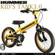 【送料無料】HUMMER(ハマー) KID'S TANK3.0 16インチ 子供用補助輪付き幼児車 極太タイヤ 16x3.0 持ち手付きサドル チェーンケース標準装備