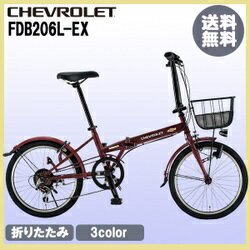 CHEVROLET(シボレー)20インチ