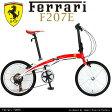 【送料無料】Ferrari(フェラーリ) FDB207E 折りたたみ自転車 20インチ ドルフィンフレーム シマノ製7段変速機搭載 ハンドル長さ伸縮式ステム 前後Vブレーキ