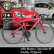 【送料無料】Alfa Romeo(アルファロメオ) Speciale R7 700c 軽量アルミフレーム AL-ROAD7021 ドロップハンドル シマノ21段変速 フレームサイズ450mm 10P18Jun16 0702bonus_coupon