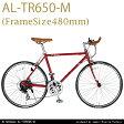 【送料無料】Alfa Romeo(アルファロメオ) Turista AL-TR650C 650*23c 軽量11.2kg シマノ21段変速 ブルホーンバーハンドル 前クイックハブ装備