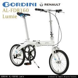 【送料無料】GORDINI(ゴルディーニ)AL-FDB160Lumie16インチアルミ軽量折畳み自転車ベルトドライブ9.5kg折畳み右ペダルRENAULT(ルノー)10P20Nov15