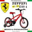 【送料無料】Ferrari(フェラーリ) K160-A レッド 子供自転車 16インチ 高級軽量モノコック風エアロアルミフレーム 重量9.3kg 目安適応年齢3歳~5歳 レースモデル高級キッズバイク