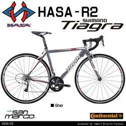 【自転車トラブルレスキュー付】【送料無料】HASA(ハサ)R2シマノTiagra20speedロードバイクデュアルコントロールレバー装備前後キャリパーブレーキ前後クイックリリースアナトミックシャロードロップハンドル9.4kg