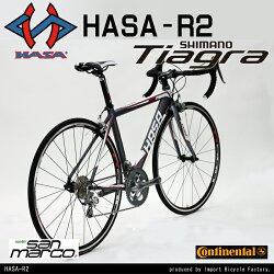 【送料無料】HASA(ハサ)R2シマノTiagra20speedロードバイクデュアルコントロールレバー装備前後キャリパーブレーキ前後クイックリリースアナトミックシャロードロップハンドル9kg