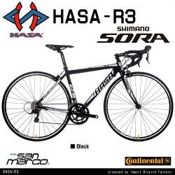 【自転車トラブルレスキュー付】【送料無料】HASA(ハサ)R3シマノSORA18speedロードバイクデュアルコントロールレバー装備前後キャリパーブレーキ前後クイックリリースアナトミックシャロードロップハンドル9.4kg
