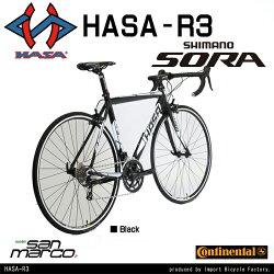 【送料無料】HASA(ハサ)R3シマノSORA18speedロードバイクデュアルコントロールレバー装備前後キャリパーブレーキ前後クイックリリースアナトミックシャロードロップハンドル9.4kgP19Jul15