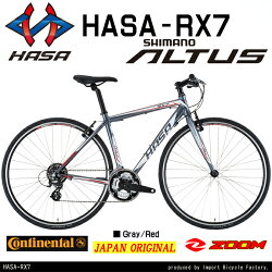 【送料無料】HASA(ハサ)R5シマノTourney21speedロードバイクデュアルコントロールレバー装備前後キャリパーブレーキ前後クイックリリースアナトミックシャロードロップハンドル10.4kgツーリング通勤通学アルミフレーム700×28Cタイヤ02P01Apr16