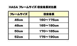 【送料無料】HASA(ハサ)R3シマノSORA18speedロードバイクデュアルコントロールレバー装備前後キャリパーブレーキ前後クイックリリースアナトミックシャロードロップハンドル9.4kg02P05Sep15