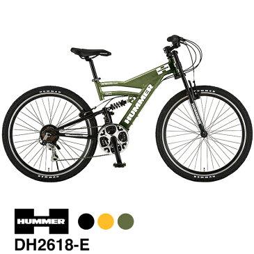 【送料無料】HUMMER(ハマー) マウンテンバイク 26インチ 軽量アルミフレーム シマノ18段変速 Wサスペンション HUMMER DH2618-E【代引不可】