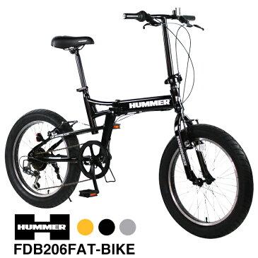 ファットバイク FAT BIKE 20インチ 折りたたみ自転車 20×3.0極太タイヤ 6段変速搭載 シルバーは傷に強い・劣化に強いウェザリング塗装 通勤 通学 街乗り HUMMER(ハマー) FDB206FAT-BIKE