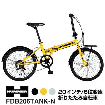 折りたたみ自転車 20インチの太いタイヤ装着 シマノ6段変速機搭載 フロントキャリア付 ハマー(HUMMER) FDB206TANK-N