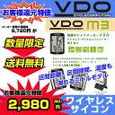 VDO(バーディオー) M3WL デジタルワイヤレス通信 ドイツブラン...