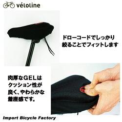 GEL入りサドルカバー(GEL-05)肉厚3cm超肉厚立体型サドルカバーソフトフィットサイズ調整ドローコード付属