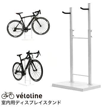 室内用自転車スタンドディスプレイスタンド収納台サイクルスタンドホワイト/39ショップ対象商品