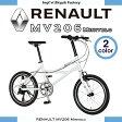 【送料無料】RENAULT(ルノー) MV 206 20インチ MINIVELO シマノ製6段変速ギア搭載 前後Vブレーキシステム ミニベロ バイク スペシャルオファーモデル