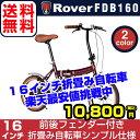 【送料無料/パーツ同時購入割引有】Rover(ローバー) F...