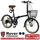 【送料無料】Rover(ローバー) FDB206L-AE 2...