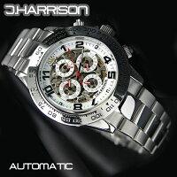 国内正規品J.HARRISONジョンハリソン メンズ腕時計 多機能両面スケルトンタイプ機械式腕時計 ジョンハリソン JH-003SW(ホワイト)送料無料