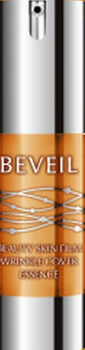 【送料無料】ヴィベール Beveil ビューティ スキンフィルム エッセンス 美容液 シワ対策美容液!クイックリフト人工被膜エイジングケア♪肌表面のシワ・シミ・毛穴を自然にカバー
