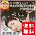 【メール便送料無料】オーダーメイド感覚耳栓 スージーイヤーグ