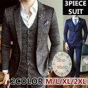 1つボタンスーツ セットアップ メンズカジュアルスーツ 紳士服 スーツ...