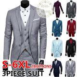 S-6XLスリムスーツ2Bスーツセットアップメンズカジュアルスーツ紳士服ビジネススーツリクルートスーツスーツスリーピーススリムスーツ卒業式・面接・入学式・結婚式二次会スリーピーススーツ大きいサイズおしゃれスーツ
