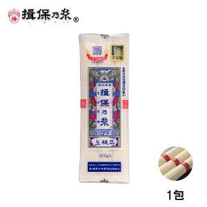 手延素麺 揖保乃糸 上級品 300g×1包赤帯 そうめん ハッピーチョイス /上300g/