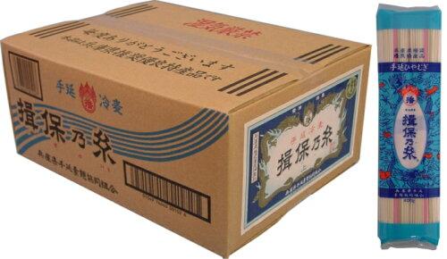 手延ひやむぎ『揖保乃糸』10kg(揖保の糸 冷麦)/H-10K/