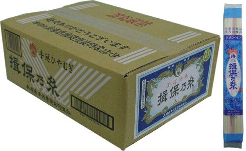 手延ひやむぎ『揖保乃糸』9kg(揖保の糸 冷麦)/H-9K/